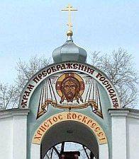 Weibliche Heilige in der russisch-orthodoxen Kirche