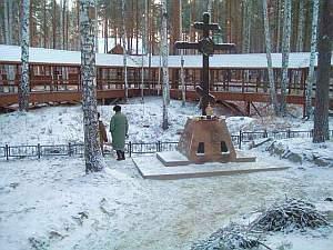 Ganina Jama – eine Erinnerungsstätte des russischen Volkes