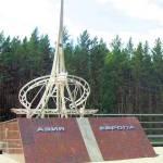 Europa-Asien-Säule, Jekaterinburg